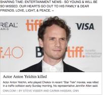 anton yelchin news notice of the Star Trek's star's death.